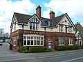 The Star Inn, Willerby - geograph.org.uk - 1774363.jpg