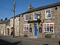 The Sun Inn, Main Street - geograph.org.uk - 1245222.jpg
