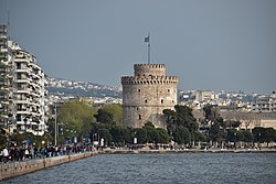The White Tower of Thessaloniki, Greece.jpg