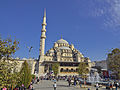 The Yeni Cami, or New Mosque (15419381393).jpg