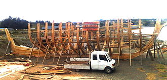 HMS Beagle - Image: The construction of the HMS Beagle Full Size Replica in the Nao Victoria Museum Punta Arenas Chile