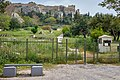 The entrance to the archaeological site of the Areopagus on April 19, 2020.jpg