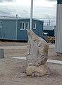 The flagpole at kullik school (231986701).jpg