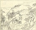 The war between France and China -- The French driven to their ships at Kelung, Formosa.jpg