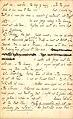 Thomas Butler Gunn Diaries- Volume 1, page 10, July 26-28, 1849.jpg