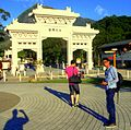 Tian Tan Buddha-Entrance.JPG