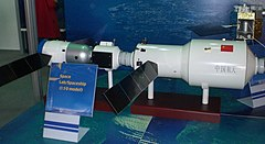Tiangong 2 space laboratory model.jpg
