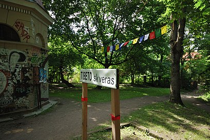 How to get to Tibeto Skveras with public transit - About the place
