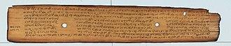 Tigalari script - Image: Tigalari manuscript Vidyamadhaviyam