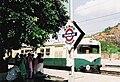 Tirusulam Station.jpg