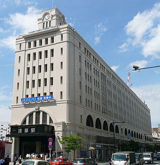 Asakusa Station (Tokyo Metro, Toei, Tobu) - Tobu Asakusa Station in May 2012