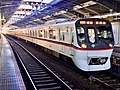 Toei Series 5300 5319F 60th Anniversary Headmark in Yotsugi Station 01.jpg