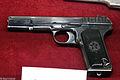 Tokarev pistol TT at Tula State Museum of Weapons.jpg