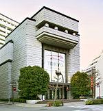The stock exchange occupies a narrow site in tokyo's securities