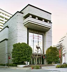 Borsa di Tokyo, Tokyo