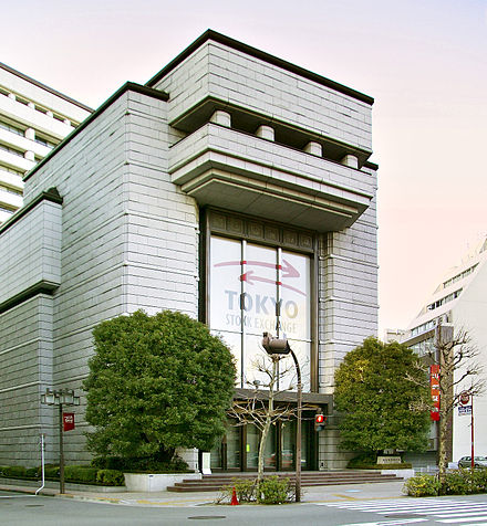 The Tokyo Stock Exchange, the largest stock exchange in Asia. TokyoStockExchange1144.jpg