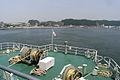 Tokyo bay farry in Kurihama 東京湾フェリー@久里浜港 (2663484627).jpg