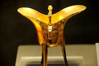 Jue (vessel) - Image: Tomb of Prince Chuang of Liang (梁莊王) Gold Chüeh (金爵)