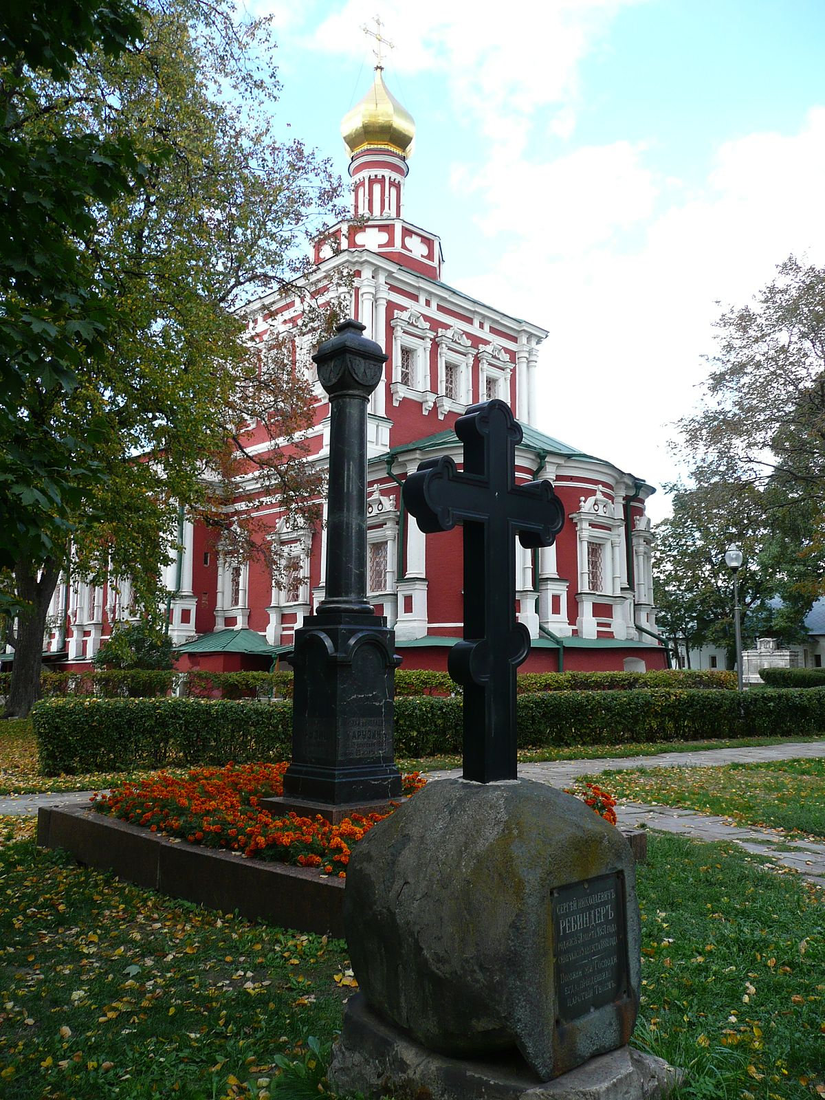 Попова анна борисовна мемориал