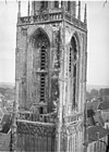 toren - maastricht - 20146844 - rce