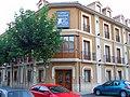 Toro - Hotel María de Molina.jpg