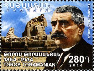 Toros Toramanian - Toros Toramanian on a 2014 Armenian stamp