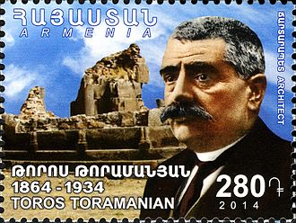 Toros Toramanian - Toros Toramanian on a 2014 Armenian stamp