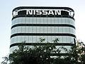 Torre Nissan, plaça Cerdà.jpg
