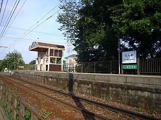 Toshima Station Railway station in Tahara, Aichi Prefecture, Japan