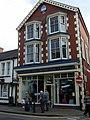 Traditional clothing shop in Aberteifi-Cardigan - geograph.org.uk - 1558396.jpg