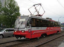 Трамвайный вагон 71-405 в москве