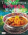 Truly Nyonya Malacca by Jacky Liew.jpg
