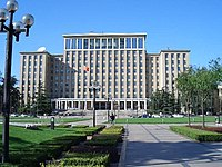 Tsinghua University - Square building.JPG