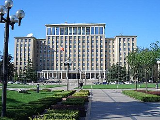 Global surveillance - Image: Tsinghua University Square building