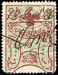 Turkey 1878-79 Sul4519.jpg