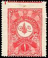 Turkey 1912-1913 Sul5253.jpg