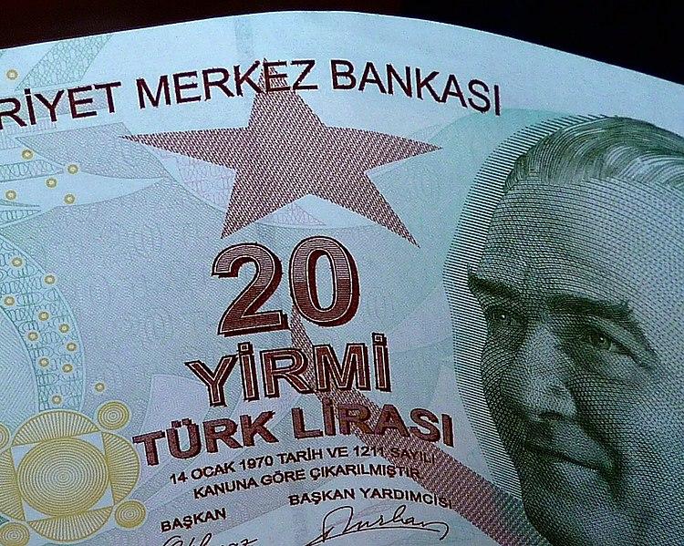Правительство Турции представило План действий по экономической реформе