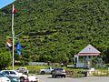Typical St. Maarten House As Jubilee Public Library (6545973843).jpg