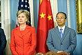 U.S.-China Strategic and Economic Dialogue (3767884004).jpg