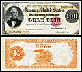 US-$100-GC-1882-Fr.1207.jpg