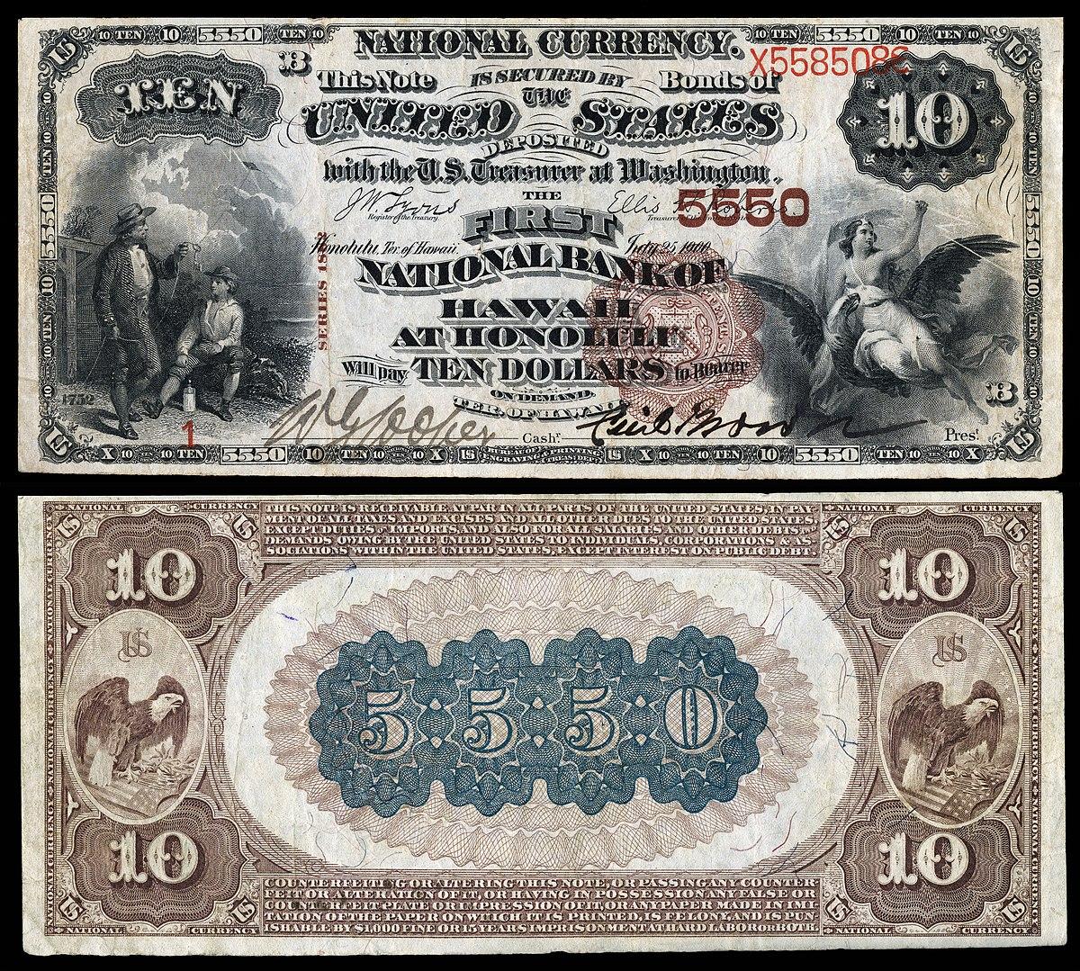 Supersonic cash advance picture 9