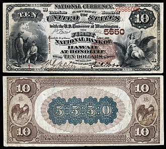 Cecil Brown (Hawaii politician) - The first $10 National Bank Note issued by The First National Bank of Hawaii at Honolulu, Territory of Hawaii (1900). Signed by Cecil Brown (President) and W.G. Cooper (Cashier)
