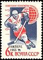 USSR 1965 3160.jpeg