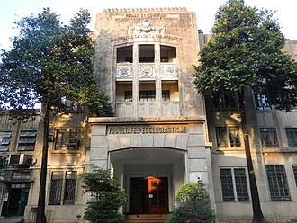University of Santo Tomas Faculties of Ecclesiastical Studies - Image: US Tjf 0468 13