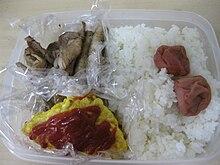 Umeboshi bento con okazu