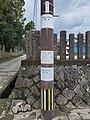 Unility Pole Aoi-Aso Shrine Hitoyoshi 2020.jpg