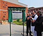 Unveiling the plaque to inaugurate the USAID-funded Faculty of Education Building. (21975218989).jpg