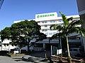 Urasoe general hospital.jpg