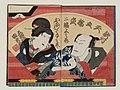 Utagawa Kunisada II - Book covers for Katakiuchi Amanohashidate, Part 2, Vols. 1 and 2.jpg