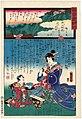 Utagawa Kunisada II - Hôsen-ji on Mount Kôchi in Shirayama, No. 24 of the Chichibu Pilgrimage Route.jpg